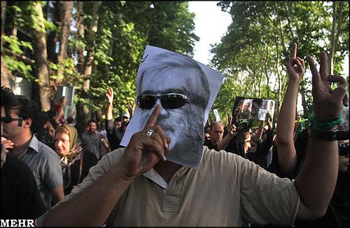 Moussavi mask